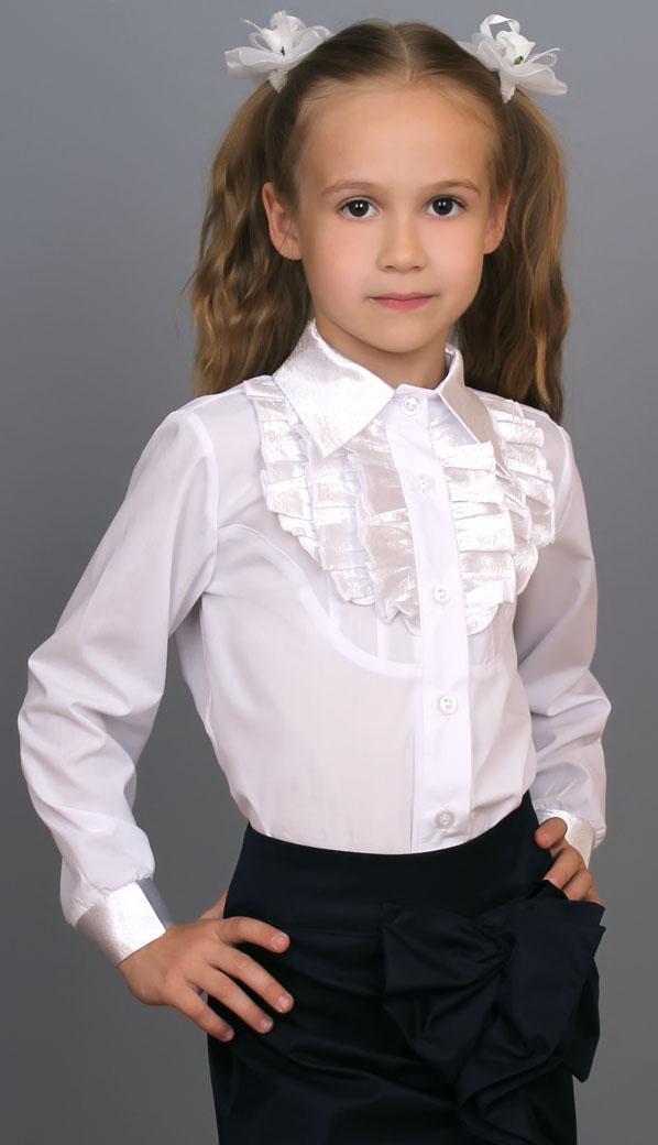 Школьные Блузки Купить Алматы