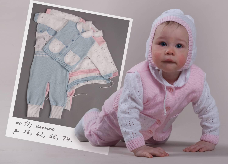 Лютик детская одежда интернет магазин 3